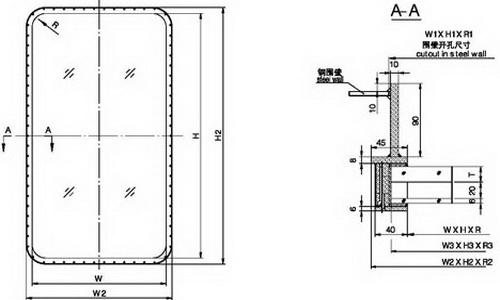 A60 fireproof rectangular window(welded)
