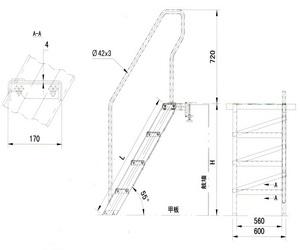 drawing for bulwark ladder
