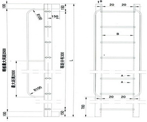 drawing for cargo hold and oil tank ladder