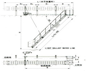 drawing for fixed arc step accommodation ladder
