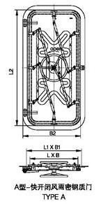 quick-action-watertight-steel-door