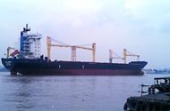 40T 28M Hydraulic Deck Crane